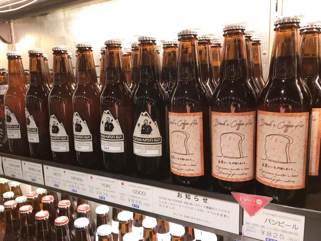 """伊勢丹フードイベント""""ISETAN for FOODIE""""で販売された廃棄パンのビール"""