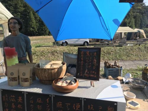 fujikawa beer camp 1 2 136