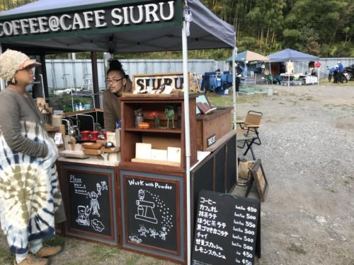 fujikawa beer camp 1 2 20 1