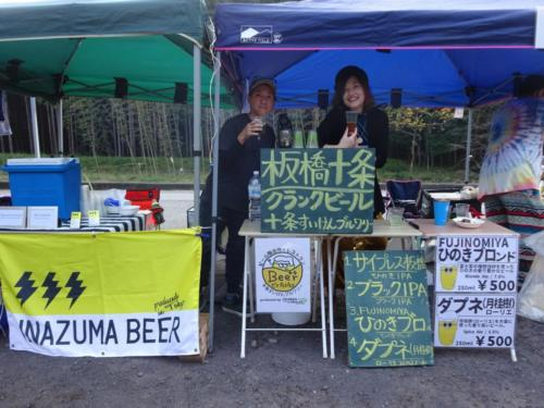 fujikawa beer camp 1 2 53