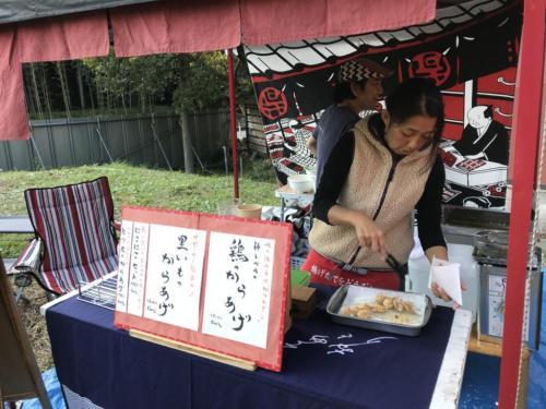 fujikawa beer camp 1 2 78