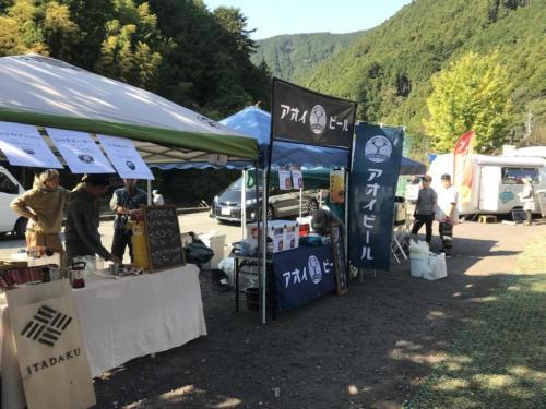 fujikawa beer camp 1 2  0 127