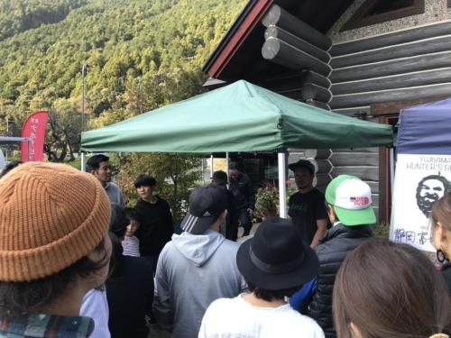 fujikawa beer camp 1 3 11