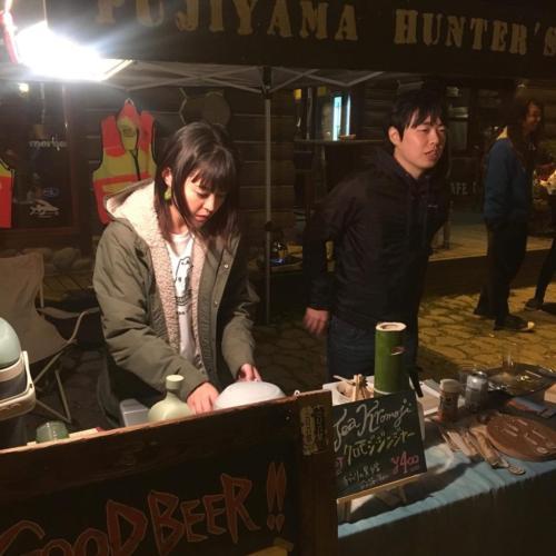 fujikawa beer camp 1 5 265