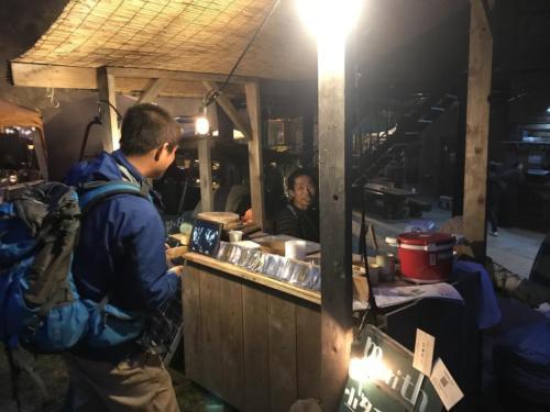 fujikawa beer camp 1 5 42