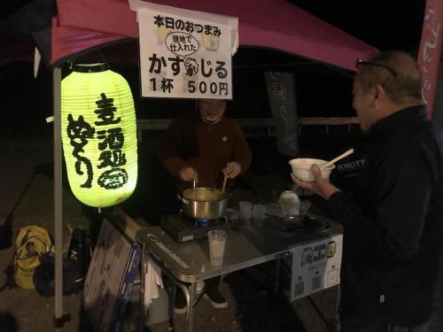 fujikawa beer camp 1 5 5