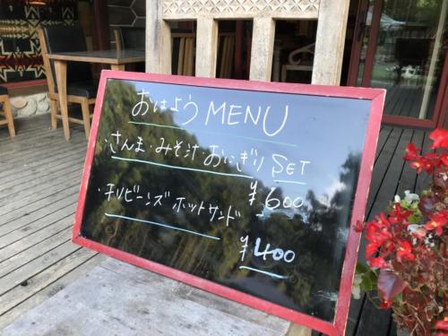 fujikawa beer camp 2 0 1 1 0