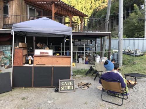 fujikawa beer camp 2 0 62