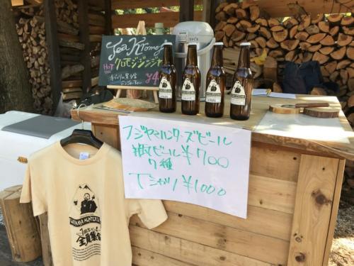 fujikawa beer camp 2 4 17
